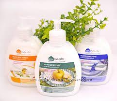 Мыло для кухни, устраняющее запахи серии Дом Faberlic