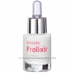 Сыворотка Защита молодости кожи серии Prolixir