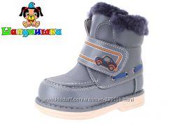 Зимние ботинки ТМ Шалунишка-Ортопед 22, 23, 24р, 6 моделей