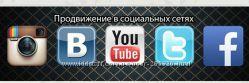 Раскрутка  Бесплатно VK OK FB YouTube Сайты