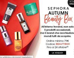 Sephora Италия посредник