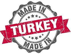 Викуп у Туреччині, Турция на заказ, выкуп из интернет-магазинов Турции