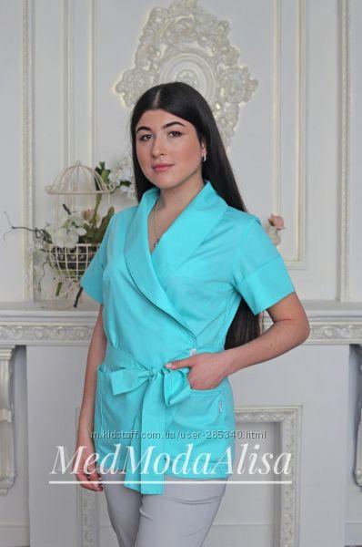 Куртка Жанна . Медицинская одежда от производителя