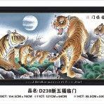 Набор для вышивания-тигры