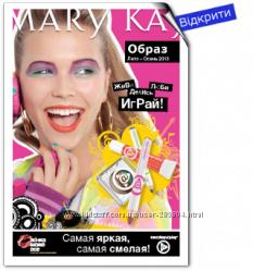 Косметика Mary Kay