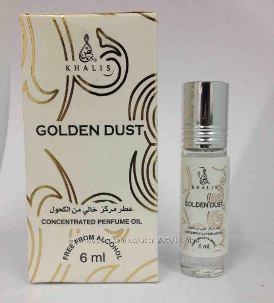 Духи Khalis Perfumes - арабская ниша