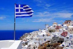 Туры в Грецию.