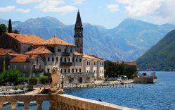 Туры в Черногорию от 303евро