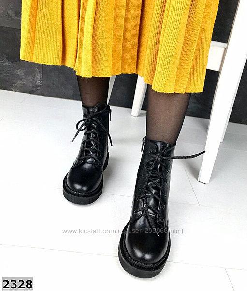 р.36 37 38 39 40 41 Деми Зима Ботинки натуральная кожа. в стиле  Dr. Mart