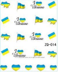 Наклейки на ногти водные с символикой Украины