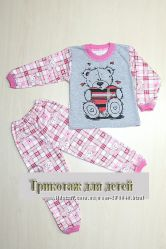 Пижама футер для мальчиков и девочек в наличии