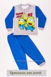 Пижама с начесом для девочек и мальчиков