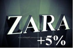 ZARA и вся Испания под 5 процентов, шип 0, вес 3. 9 евро