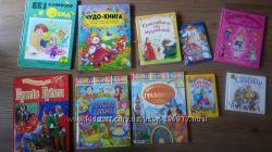 Детские книги не дорого
