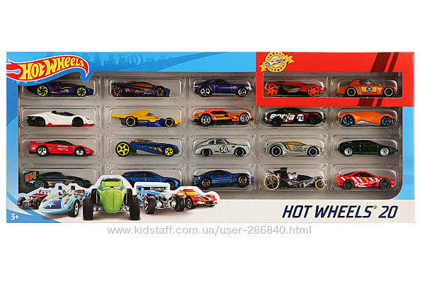 Машинки Hot Wheels Набор 20 шт