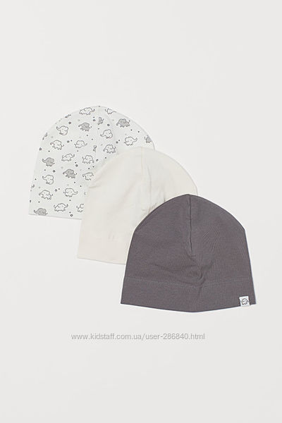 Набор шапочек H&M 2-4 года