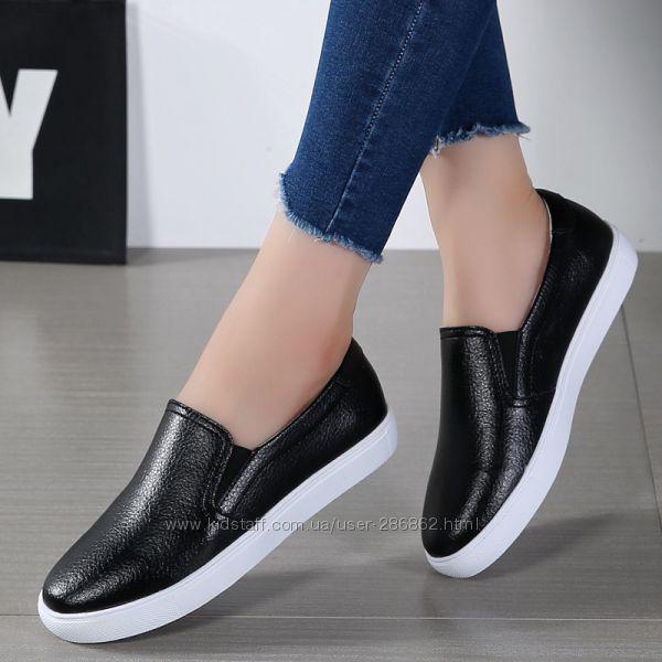 Кожаные мокасины Loafers - стильные и очень удобные. Лоферы Four Seasons.
