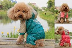 Одежда для собак ТМ DOBAZ. Отличное качество. Эксклюзивные цены