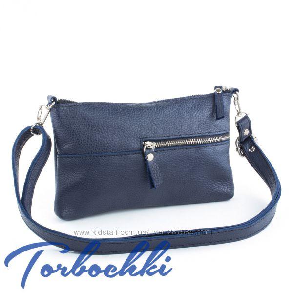 fe15f0e82e9d Женские сумки из натуральной кожи в синем цвете, 730 грн. Женские сумки  купить Киев - Kidstaff | №10704121
