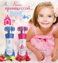 ароматы Ламбре для маленьких леди