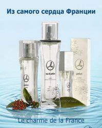 Lambre духи, парфюмированая вода