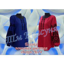 Блуза женская Бохо пошитая под вышивку бисером или нитками
