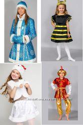 Карнавальные костюмы всевозможные, разные размеры