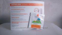 Солнцезащитные пробнички La Roche-Posay для деток и взрослых