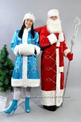 Комплект Костюм Дед мороз  красный и  Снегурочкибирюзовый
