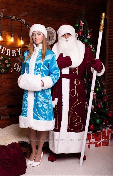 Комплект Костюм Дед мороз бордовый и Снегурочка бирюзовый от производителя