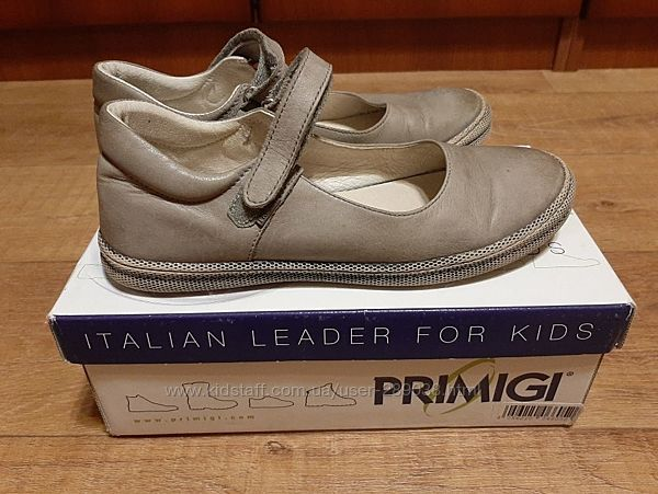 Школьные кожаные туфельки Primigi, р-р 35 стелька 23