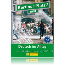 Berliner platz 1, 2 Распродажа