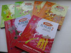 учебники Hurra по доступным ценам