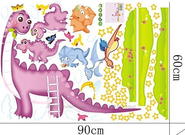 Наклейки интерьерные с динозаврами