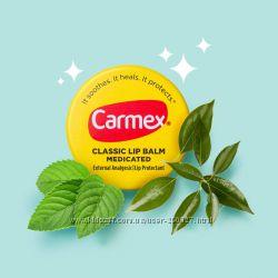 Акция  Любимый чудо - бальзам Carmex Оригинал - баночка