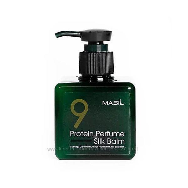 Несмываемый бальзам для поврежденных волос Masil 9 Protein Perfume Silk