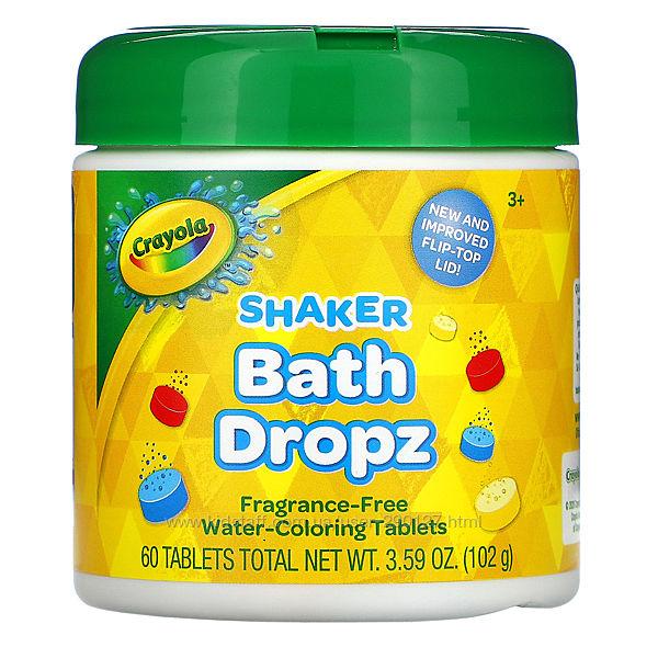Цветные таблетки Crayola для ванны детей  60шт